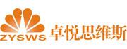 深圳卓悦思维斯物业管理有限公司