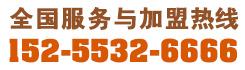 深圳卓悦思维斯物业管理有限公司电话